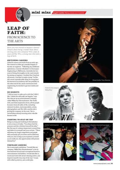 Article : Nav