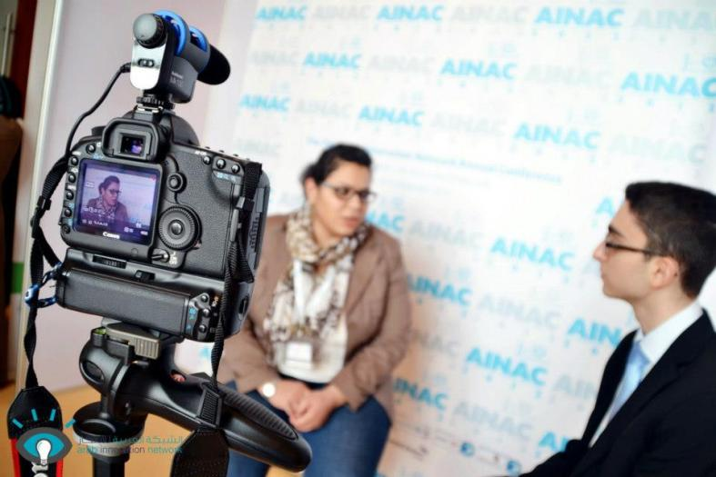 54 : AINAC Innovation & Insights : day 3 ♥