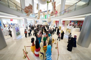 Official Opening of the Silent Voices IV Exhibition at Yas Mall